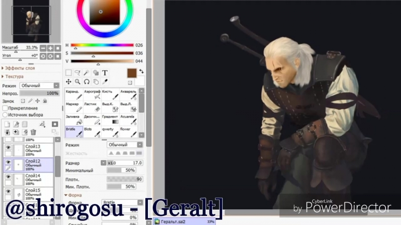 Geralt digital drawing by Shirogosu