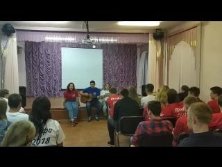 вожатские песни из лагеря в Пошатово