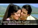 Dariya Mein Phenk Do - Dharmendra - Hema Malini - Aas Paas - Kishore - Lata - Best Hindi Duets