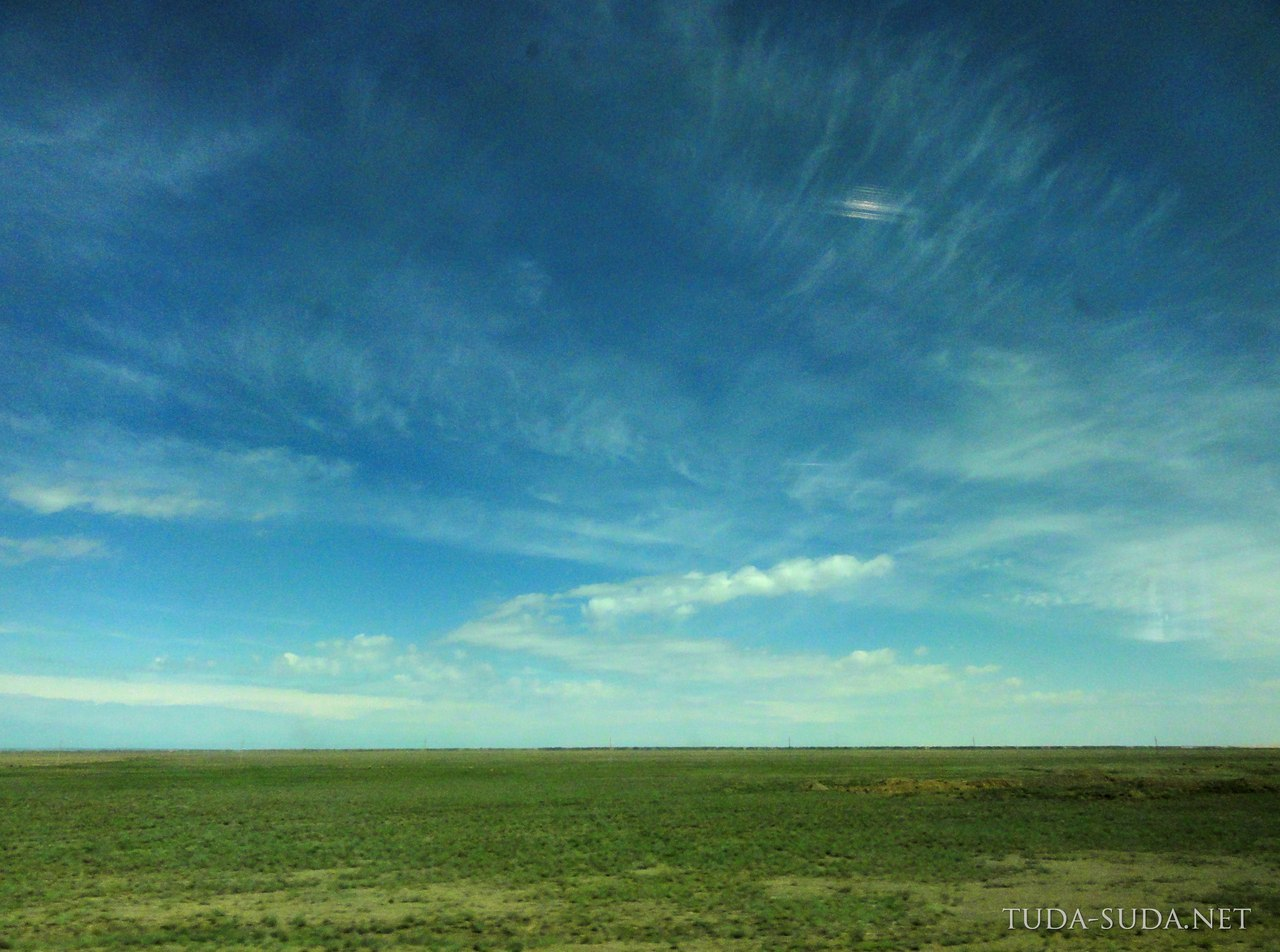 Облака в степи