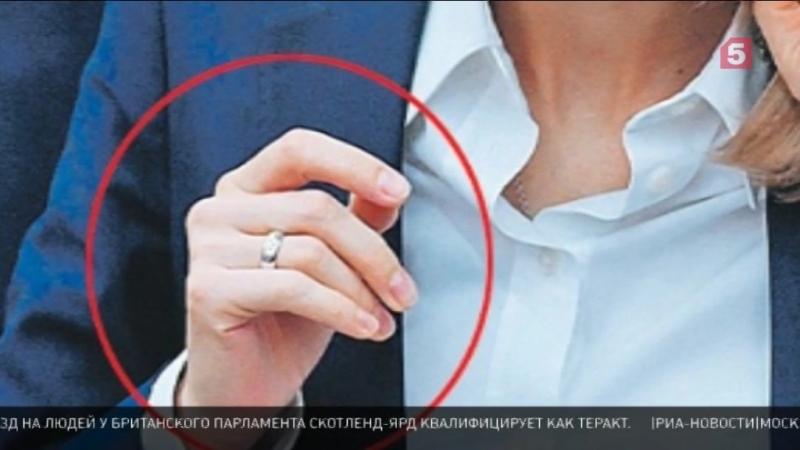 свадьба Натальи Поклонской