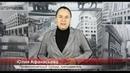 ФИНАМ Обзор биржевых рынков с Юлией Афанасьевой на 17 апреля