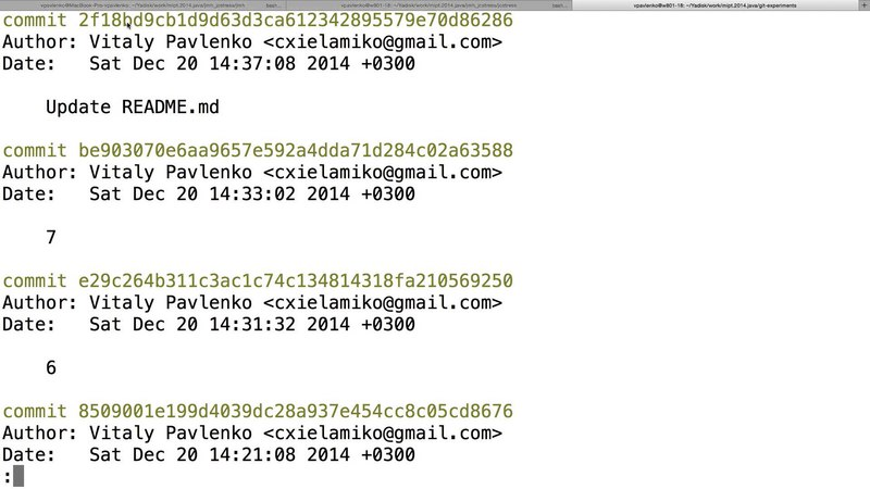 Семинары по Java на Физтехе. 20.12.2014. Git: rebase, редактирование истории, bisect, diff/apply