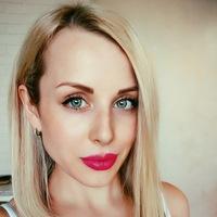 Наталия Стародубцева фото
