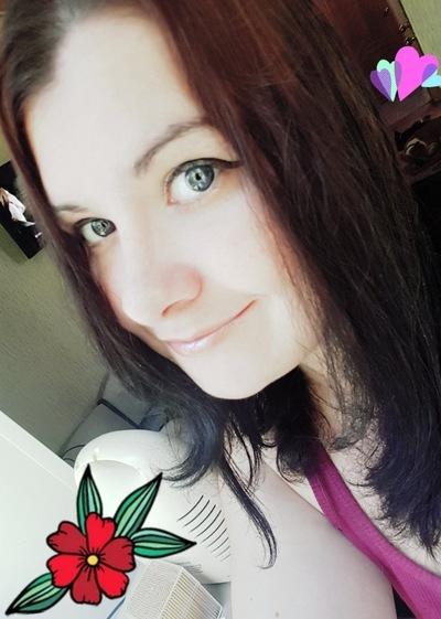 Алина Кукшинова
