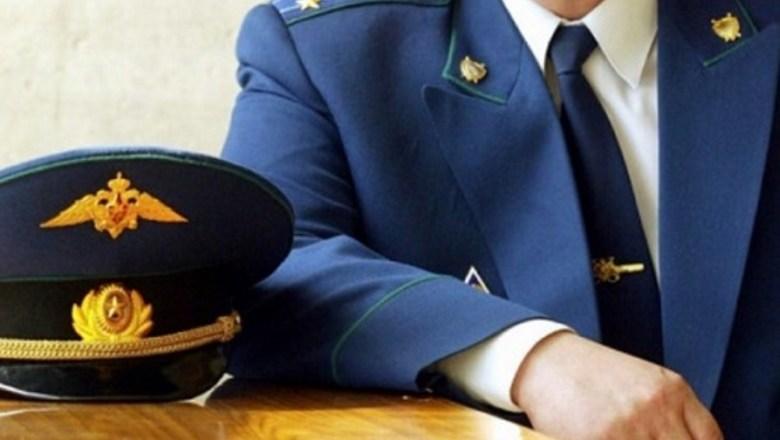 В Зеленчукском районе выявлено более 860 нарушений закона о противодействии коррупции