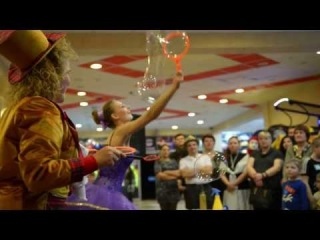Театрализованное представление с мыльными пузырями