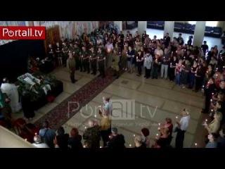 Новости Украины сегодня. В Луганске прощаются с погибшими на ОГА