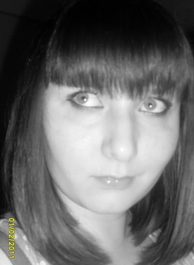 Мария Изергина, 18 сентября 1998, Нижневартовск, id92685674