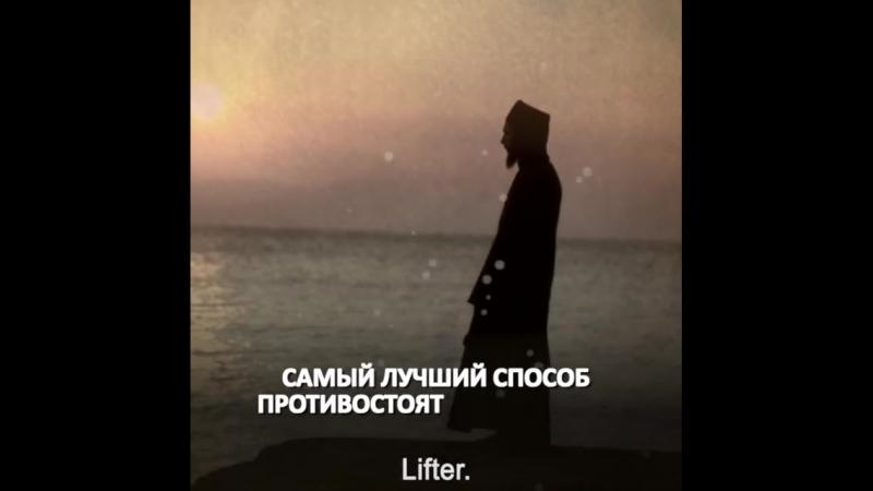 Симеон Афонский