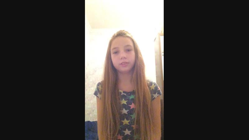 Екатерина Ушакова — Live