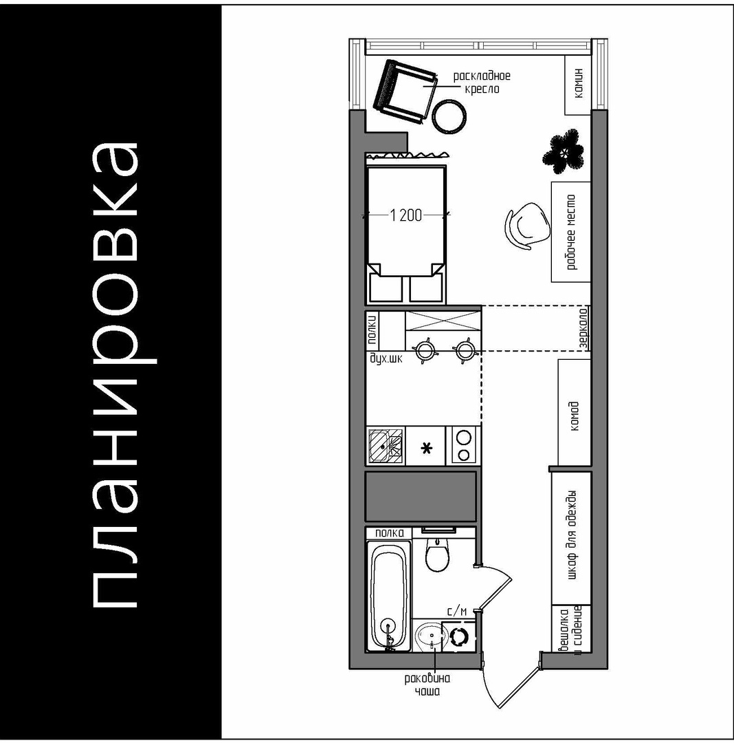 Квартира студия 28 кв.