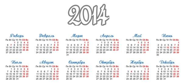 Календарь январь 2016 черно