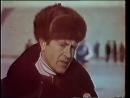 Михаил Ханин. Фрагмент из документального фильма Жаркий лёд (1981)