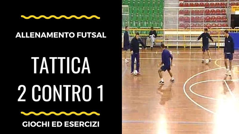 Allenamento Futsal: 2 contro 1