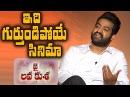 JR NTR Exclusive Interview On Jai Lava Kusa Movie NTR Jailavakusa TV5 News