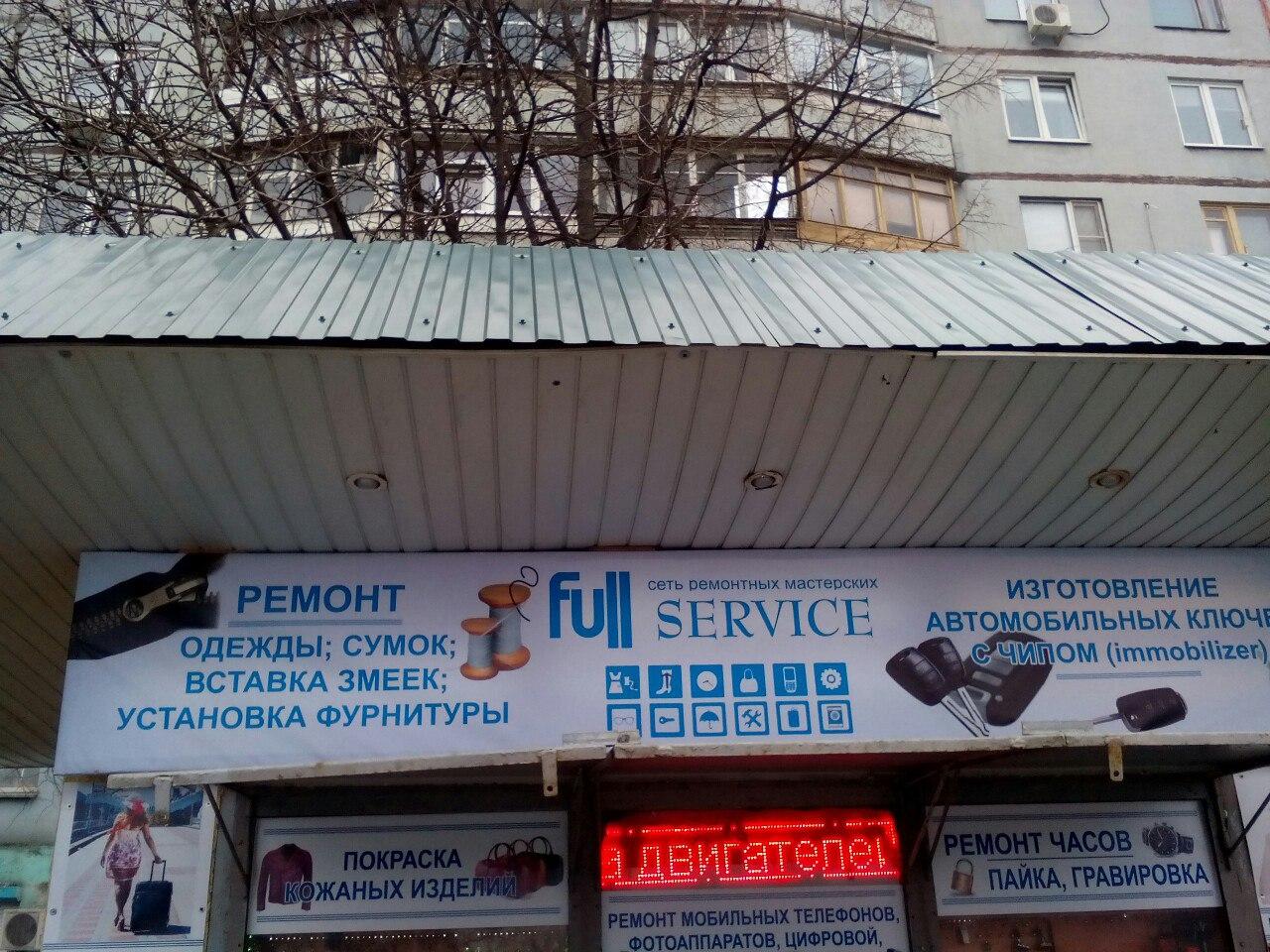 «Особенности национального на*бизнеса» — харьковчане о недобросовестных мастерах ремонта (фото)