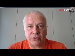Александр Рар_ Исход встречи Путина и Трампа сейчас решается в США