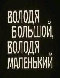 Володя Дух, Москва, id216283142