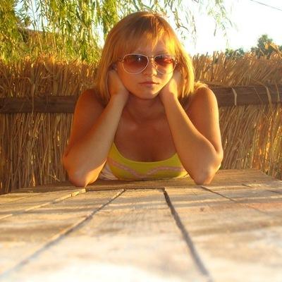 Анастасия Васильева, 5 февраля , Таганрог, id105023205