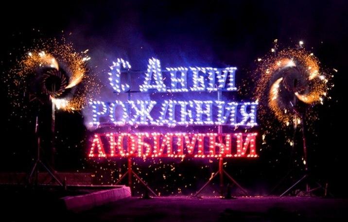 Русский фейерверк: Пиротехника, салют, фейерверк купить в