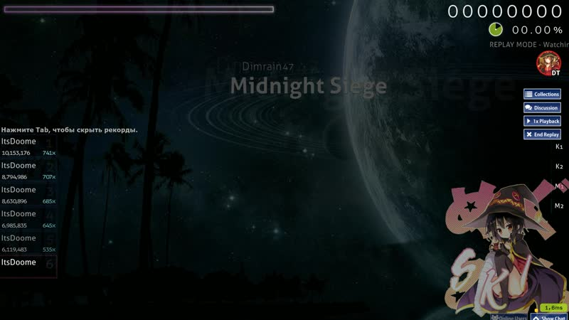 Midnight siege фк 243 пп дт 85 83% акки а почему рот в говне
