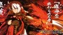 【FGO】「予測」 Fate/EXTELLA LINK発売記念&新イベント発表SP - Fate/Grand Order