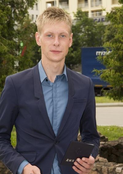 Александр Машко, 15 мая , Минск, id21401370