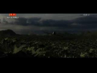 [Fighting Spirit] Skyraider A-1 vs MIG-17