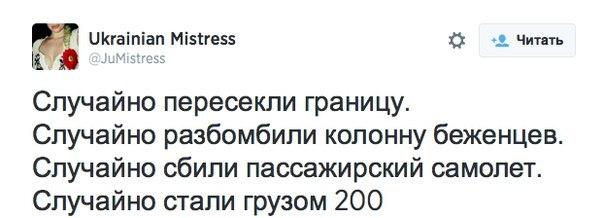 """5% россиян - за ввод войск в Украину, столько же - все еще верят в то, что пророссийские террористы """"борются с фашизмом"""" на Донбассе, - опрос - Цензор.НЕТ 6450"""