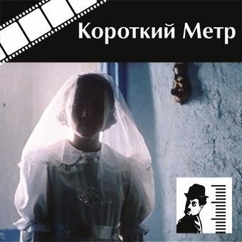 Фильм Вторая смерть