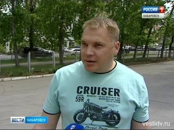 Вести-Хабаровск. Внедрение системы Ладошки в школах