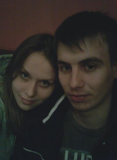 Nastya Solnyishko, 8 июля 1993, Ялта, id144101654