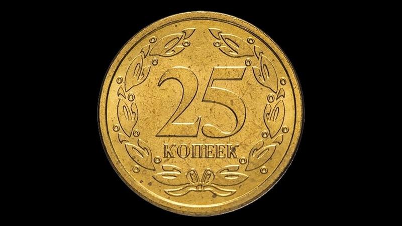 Регулярные монеты Приднестровья образца 2002 года.