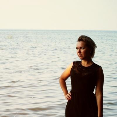 Olga Maruta, 7 ноября , Санкт-Петербург, id88311