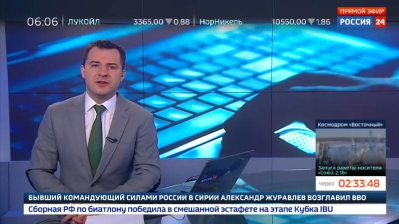 Новости на Россия 24 • Хакеров из Китая обвиняют в кибератаках