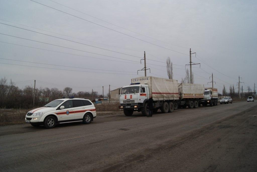 Очередной гуманитарный конвой в Донбасс доставлен