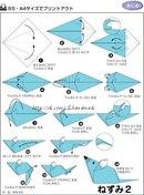 """В этом случае хорошими помощниками станут взрослые и понятная  """"Оригами мышка """" схема.  Над поделкой  """"Оригами мышка """"..."""