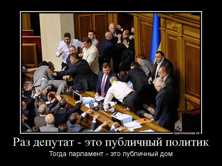 Узнать это, порно фото украинских политикаф она синоним