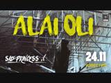 Aftermovie с концерта Alai Oli в клубе Известия Hall