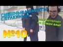 СМЕШНЫЕ МОМЕНТЫ С БУЛКИНЫМ 10 NFS Undercover, GTA III