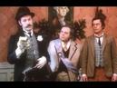 Трест, который лопнул (1983)