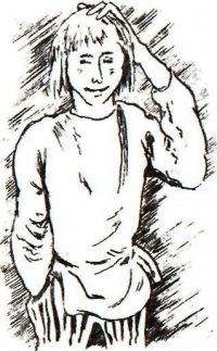 Иван Дурак, 26 сентября 1985, Киев, id175818134