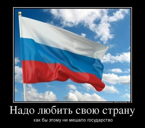 Ульяновск скандальные фото чиновниц (конское) клеймо, тавро