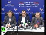 Пресс-конференция по итогам выборов в ДНР