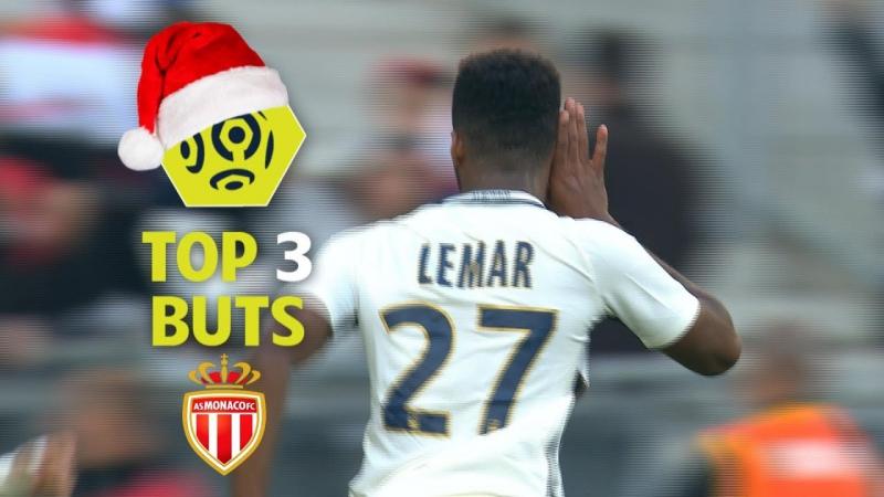 Лучшие голы Монако в первом круге