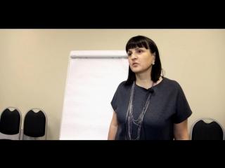 Марина Данилова и Юлия Тертышная -- Искусство гибкого управления