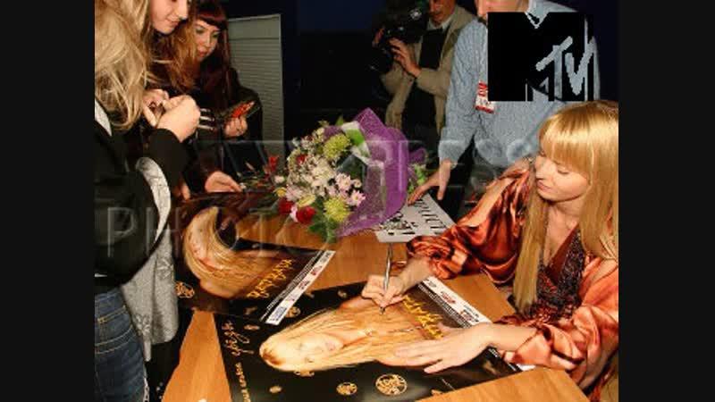 Варвара Презентация альбома Грёзы MTV 2005