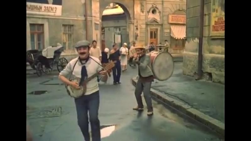 Александр Панкратов-Черный - Чемоданчик (песня из фильма Мы из джаза).