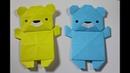 簡單折紙 動物 北極熊